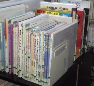西東京市中央図書館 安房作品①.jpg