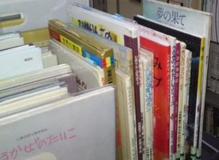 西東京市中央図書館 安房作品②.jpg